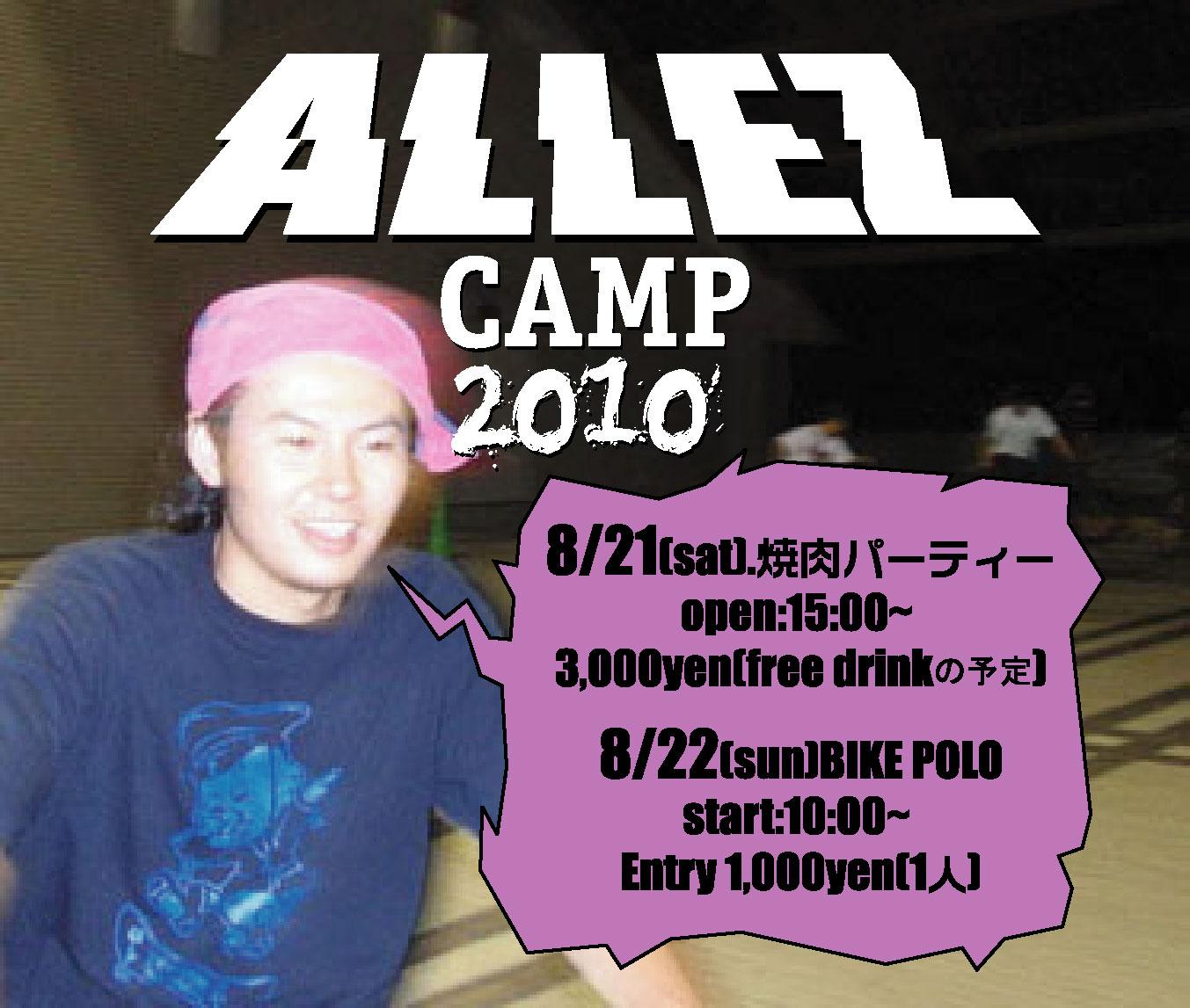 ALLEZ CAMP