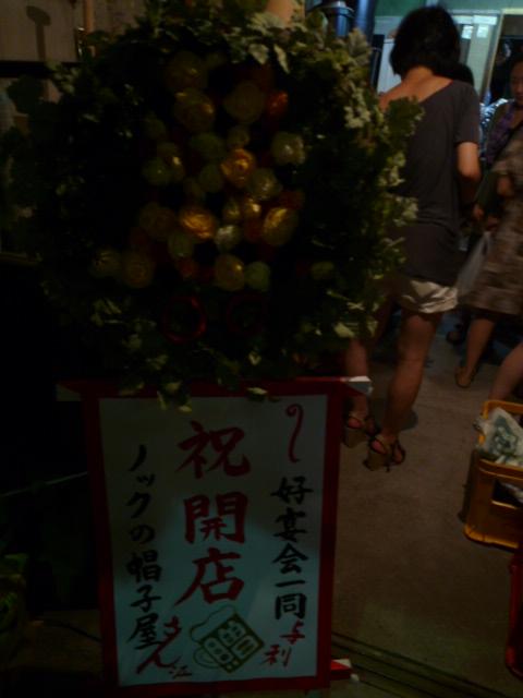 堂々たる店構え_f0180307_2013914.jpg
