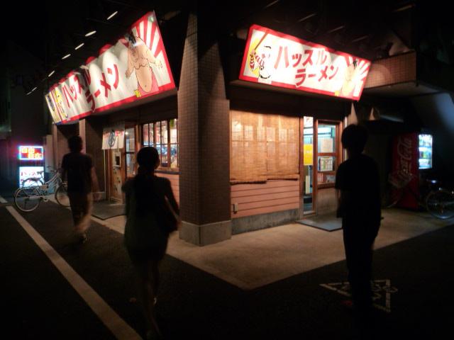 堂々たる店構え_f0180307_2035890.jpg
