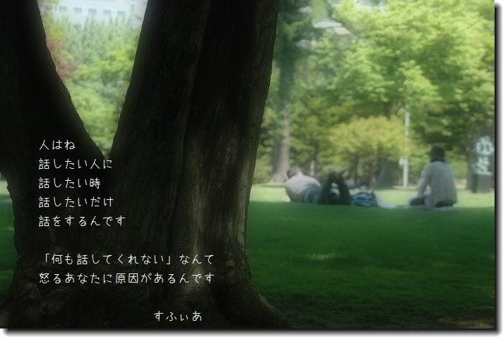 b0152416_2031570.jpg