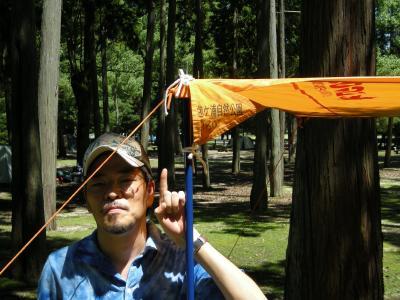 宮島探険サマ~キャンプ2010!!_e0036217_701950.jpg
