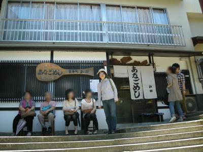 宮島探険サマ~キャンプ2010!!_e0036217_721640.jpg