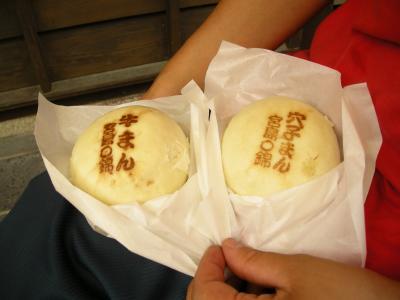 宮島探険サマ~キャンプ2010!!_e0036217_753780.jpg