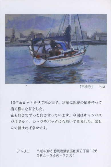 f0100920_21591523.jpg