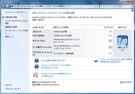 f0137324_220459.jpg