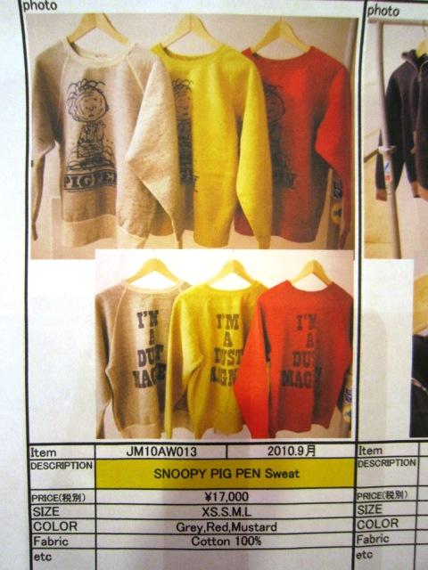"JACKSON MATISSE \""2010 AUTUMN-WINTER LINE-UP\""_f0191324_0455661.jpg"