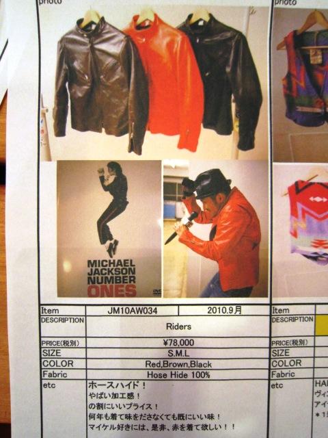 "JACKSON MATISSE \""2010 AUTUMN-WINTER LINE-UP\""_f0191324_0463531.jpg"