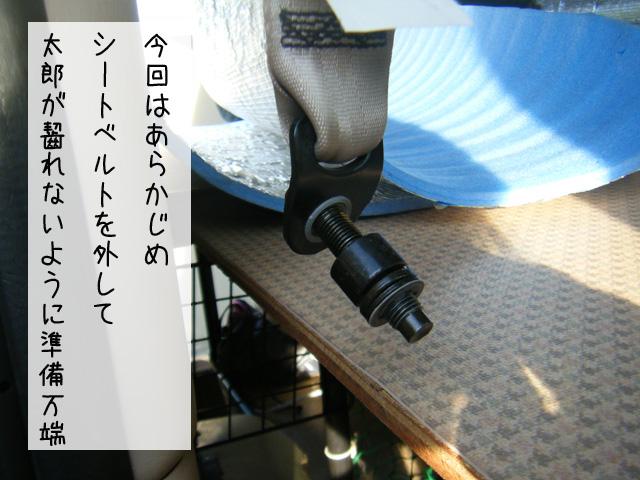 f0008935_127257.jpg