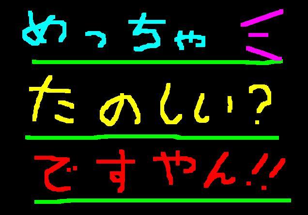 f0056935_20421388.jpg