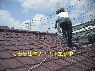 セメント瓦塗装工事_f0031037_21112927.jpg