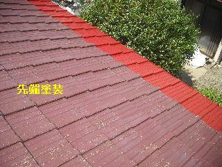 セメント瓦塗装工事_f0031037_21121594.jpg