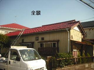 セメント瓦塗装工事_f0031037_21125319.jpg