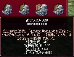 f0191443_21345218.jpg