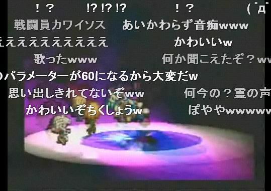 b0171744_2214961.jpg