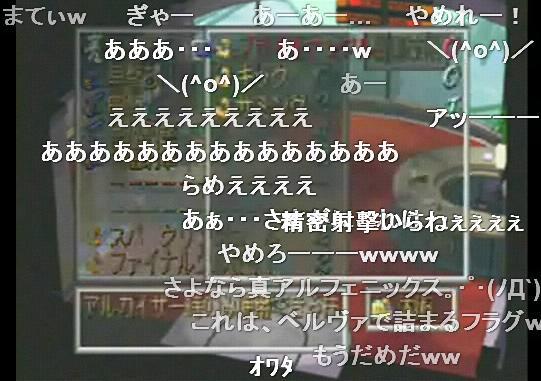 b0171744_22165592.jpg