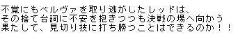 b0171744_2220438.jpg