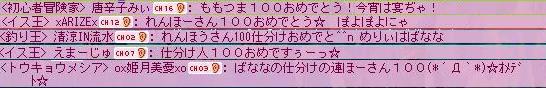 d0121846_311158.jpg