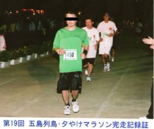 e0033751_1993135.jpg