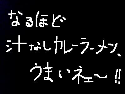a0114853_611758.jpg