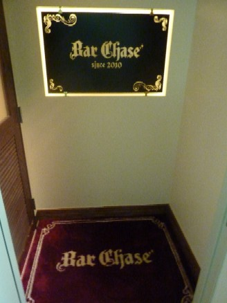 2010-07-22 中村誠一カルテット@銀座「Bar Chase」_e0021965_1157619.jpg