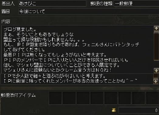 f0043866_043732.jpg