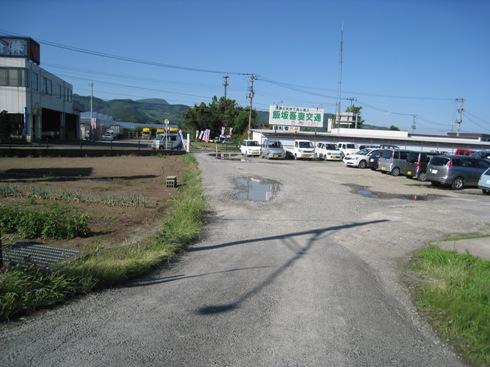 飯坂古道―大笹生~平野⑥_a0087378_5185464.jpg
