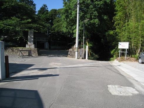 飯坂古道―大笹生~平野⑥_a0087378_5281532.jpg