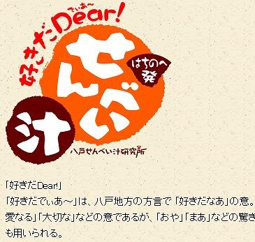 青森野球留学の違和感_d0061678_1554149.jpg