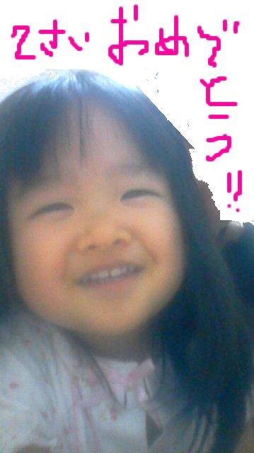 a0032384_16374976.jpg