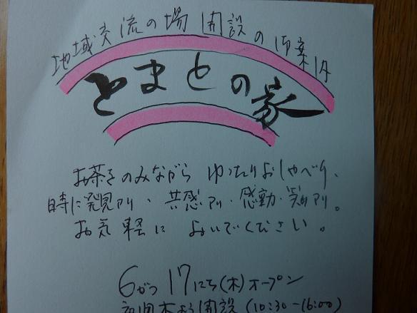 c0189388_1712721.jpg