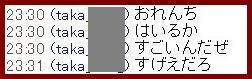 b0096491_17263824.jpg