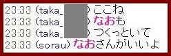 b0096491_17292199.jpg