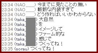 b0096491_17295470.jpg