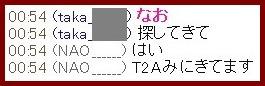 b0096491_17361019.jpg