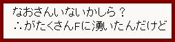 b0096491_173725100.jpg