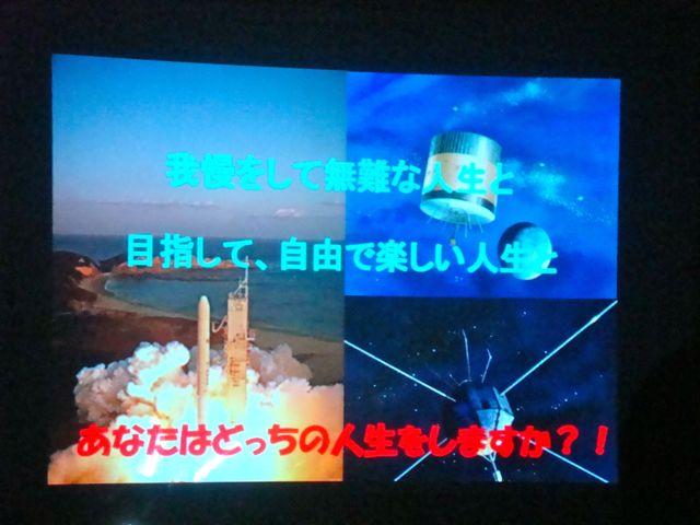 b0121693_11222519.jpg