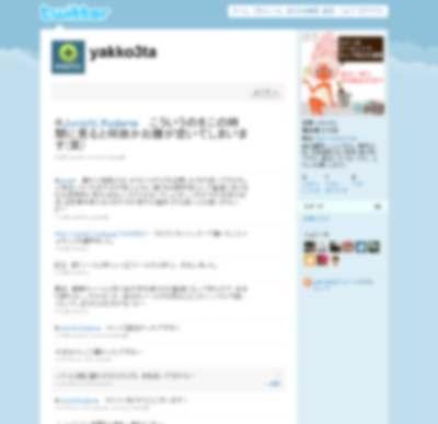 f0085495_059439.jpg
