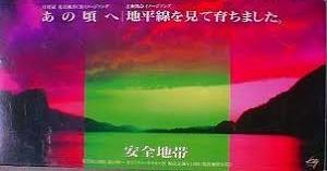 b0033699_0103077.jpg