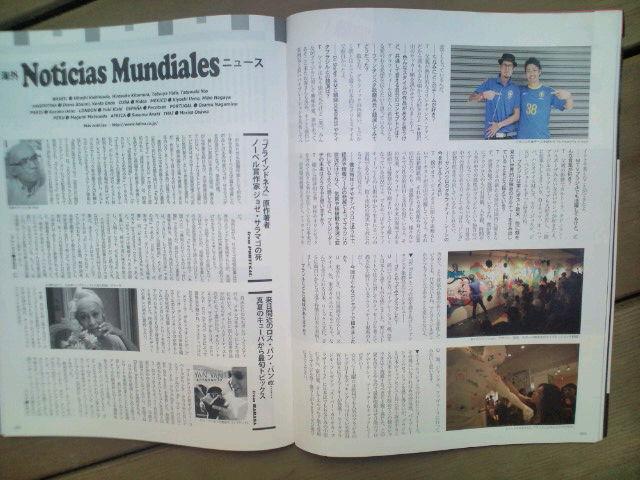 マンスリー連載☆【Pioneira!】1周年! ありがとうございます♬_b0032617_16173915.jpg