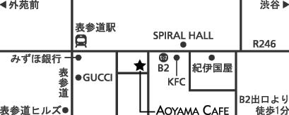 AOYAMA CAFEの場所☆_b0032617_1956549.jpg