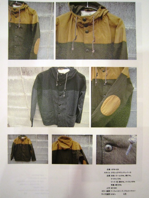 "melple ""2010 AUTUMN-WINTER LINE-UP\""_f0191324_1371974.jpg"