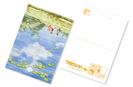あだち充「クロスゲーム」DVD最終巻!!_f0233625_12443567.jpg