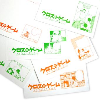 あだち充「クロスゲーム」DVD最終巻!!_f0233625_1254146.jpg