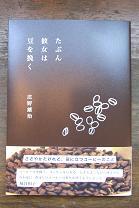 f0120026_1845076.jpg