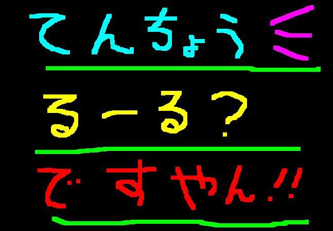 f0056935_20141471.jpg