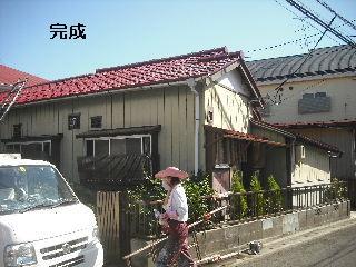 屋根塗装・・完成_f0031037_20433013.jpg