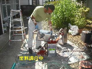 屋根塗装・・完成_f0031037_20454957.jpg