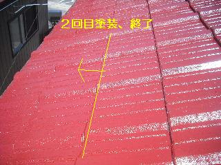 屋根塗装・・完成_f0031037_2046156.jpg