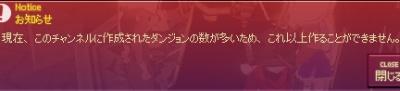 f0191443_2130102.jpg