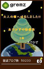 b0018946_22561563.jpg